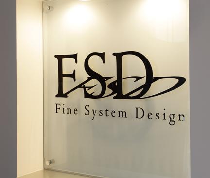 fsd_sign